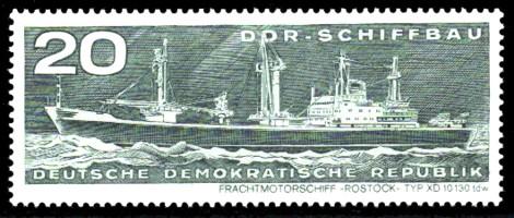 20 Pf Briefmarke: DDR-Schiffbau