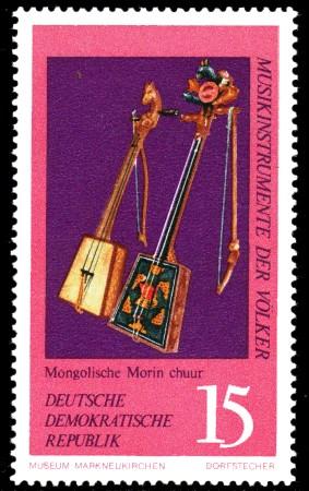 15 Pf Briefmarke: Musikinstrumente der Völker, Morin chuur