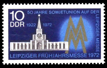 10 Pf Briefmarke: Leipziger Frühjahrsmesse 1972
