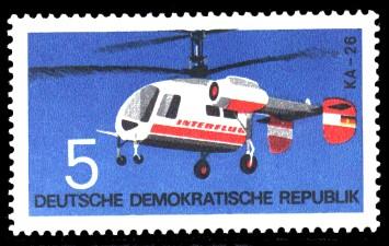 5 Pf Briefmarke: Flugzeugtypen, KA-26