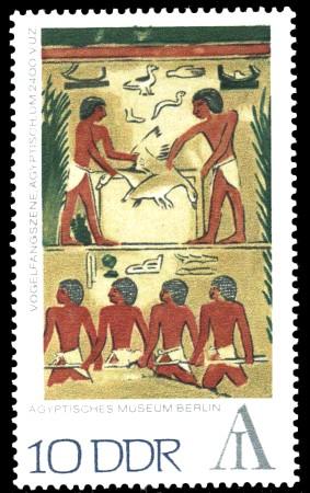 10 Pf Briefmarke: Interartes - Briefmarkenausstellung