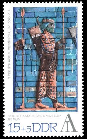15 + 5 Pf Briefmarke: Interartes - Briefmarkenausstellung
