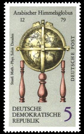 5 Pf Briefmarke: Erd- und Himmelsgloben, Arabischer Himmelsglobus