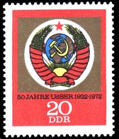 20 Pf Briefmarke: 50 Jahre UdSSR
