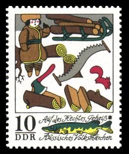 10 Pf Briefmarke: Wintermärchen - Auf des Hechtes Geheiß