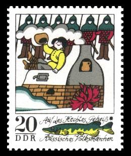 20 Pf Briefmarke: Wintermärchen - Auf des Hechtes Geheiß