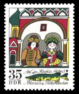 35 Pf Briefmarke: Wintermärchen - Auf des Hechtes Geheiß
