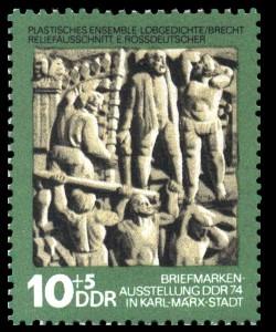 10 + 5 Pf Briefmarke: Tag der Philatelisten / Briefmarkenausstellung
