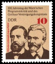 10 Pf Briefmarke: 100. Jahrestag der Marx'schen Programmkritik und des Gothaer Vereinigungskongresses, W.Liebknecht, A.Bebel