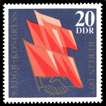20 Pf Briefmarke: 9. FDGB-Kongress