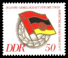 50 Pf Briefmarke: 30 Jahre Gesellschaft für Deutsch- Sowjetische Freundschaft