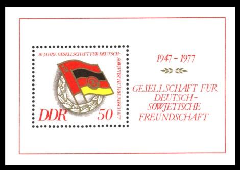 Briefmarke: Block - 30 Jahre DSF
