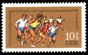 10 + 5 Pf Briefmarke: VI. Turn- und Sportfest u. Kinder- und Jugendspartakiade, Langlauf