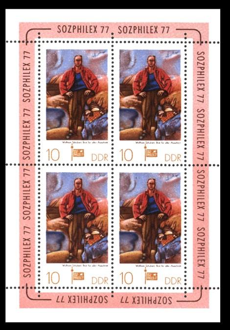 4x 10 Pf Briefmarke: Kleinbogen 4x 10 Pf - Sozphilex 77, Brot für alle