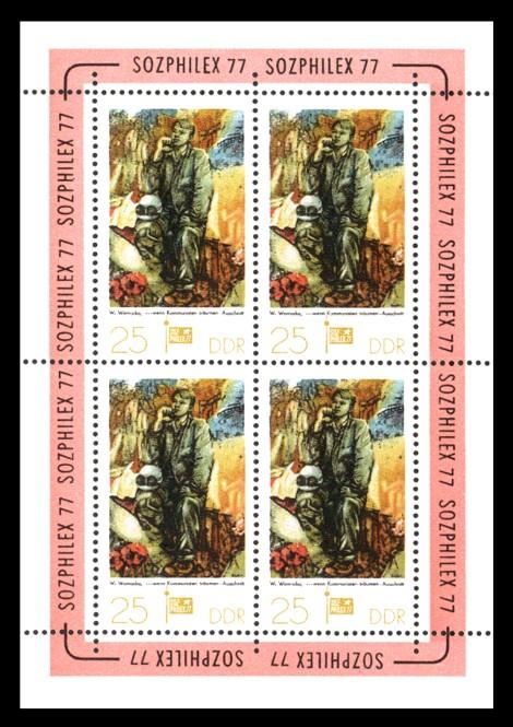 4x 25 Pf Briefmarke: Kleinbogen 4x 25 Pf - Sozphilex 77, Kommunisten träumen