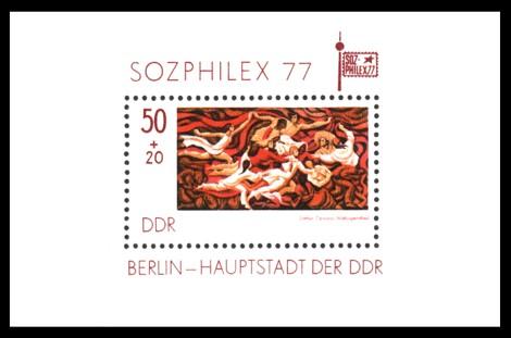 Briefmarke: Block - Sozphilex 77