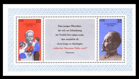 Briefmarke: Block - 100. Geburtstag F. E. Dzierzynski