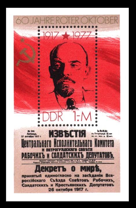 Briefmarke: Block - 60 Jahre Roter Oktober, W.I.Lenin
