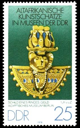 25 Pf Briefmarke: Altafrikanische Kunstschätze in Museen der DDR, Schild eines Ringes