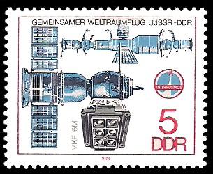 5 Pf Briefmarke: Gemeinsamer Weltraumflug UdSSR-DDR, Raumschiff, Raumstation