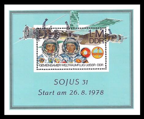 Briefmarke: Block - Gemeinsamer Weltraumflug UdSSR - DDR