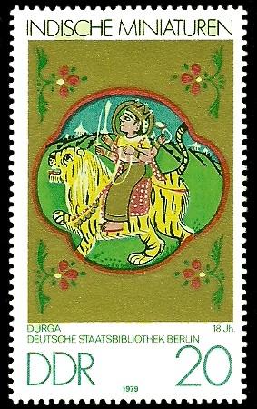 20 Pf Briefmarke: Indische Miniaturen, Durga