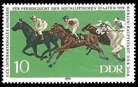 10 Pf Briefmarke: XXX.Kongress für Pferdezucht der soz. Staaten, Pferderennen