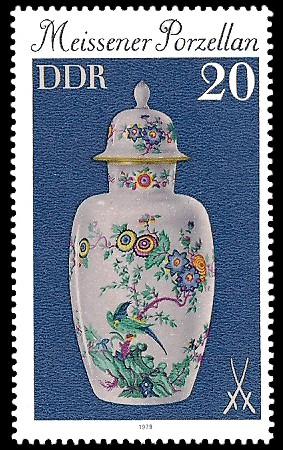 20 Pf Briefmarke: Meissener Porzellan, Deckelvase