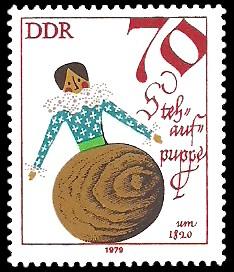 70 Pf Briefmarke: Historische Puppen, Stehaufpuppe