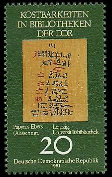 20 Pf Briefmarke: Kostbarkeiten in Bibliotheken der DDR, Papyros Ebers