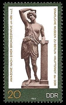 20 Pf Briefmarke: Staatlichen Museen zu Berlin, Amazone