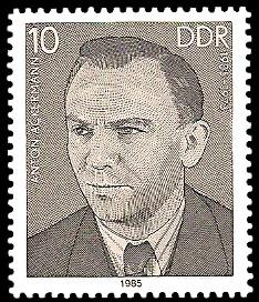 10 Pf Briefmarke: Verdienstvolle Persönlichkeiten der Arbeiterbewegung, Anton Ackermann