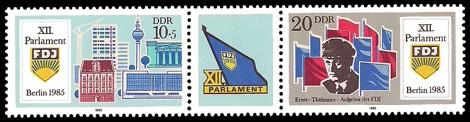 Briefmarke: Dreierstreifen - XII. Parlament der FDJ