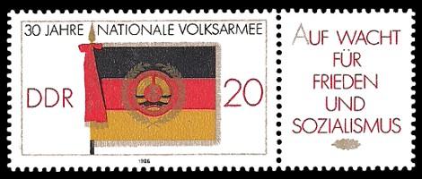 Briefmarke: 30 Jahre NVA - mit Zierfeld