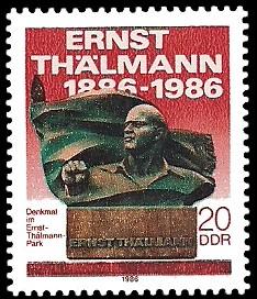 20 Pf Briefmarke: Ernst-Thälmann-Park Berlin