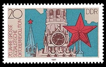 20 Pf Briefmarke: 70 Jahre Grosse Sozialistische Oktoberrevolution, Erlöserturm