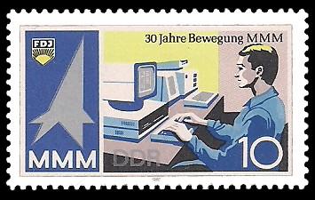 10 Pf Briefmarke: 30 Jahre Bewegung MMM, Jugendlicher am PC
