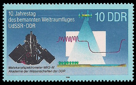 10 Pf Briefmarke: 10. Jahrestag des Weltraumflluges UdSSR-DDR, Mehrkanalspektrometer