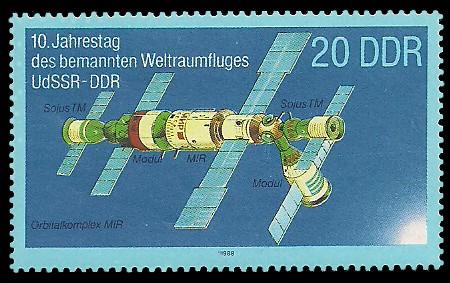 20 Pf Briefmarke: 10. Jahrestag des Weltraumflluges UdSSR-DDR, Orbitalkomplex MIR