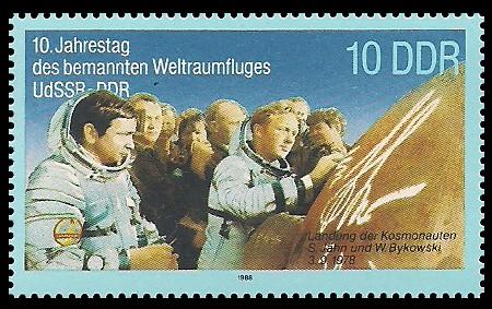 10 Pf Briefmarke: 10. Jahrestag des Weltraumflluges UdSSR-DDR, Jähn u Bykowski