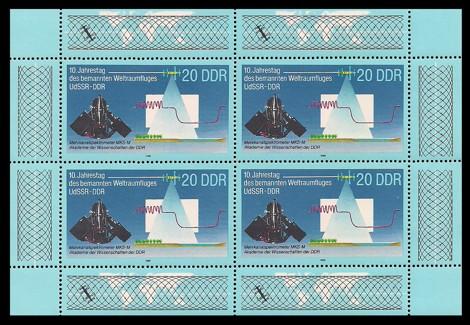 Briefmarke: Kleinbogen - 10. Jahrestag Weltraumfllug UdSSR-DDR, Mehrkanalspektrometer