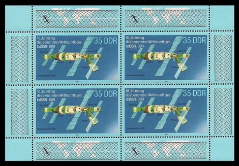 Briefmarke: Kleinbogen - 10. Jahrestag Weltraumfllug UdSSR-DDR, Orbitalkomplex MIR