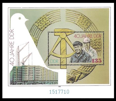 Briefmarke: Block - 40 Jahre DDR