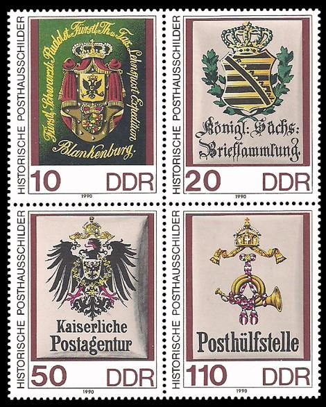 Briefmarke: Viererblock - Historische Posthausschilder