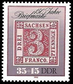 35 + 15 Pf Briefmarke: 150 Jahre Briefmarke