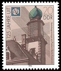 20 Pf Briefmarke: 125 Jahre UIT, Postamt Berlin-Köpenick