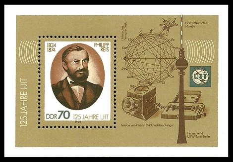 Briefmarke: Block - 125 Jahre UIT