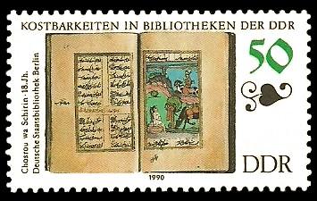 50 Pf Briefmarke: Kostbarkeiten in Bibliotheken der DDR, Chosrou wa Schirin