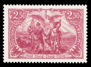 2,50 M Briefmarke: Deutsches Kaiserreich, Markwerte (geänderte Zeichnung)