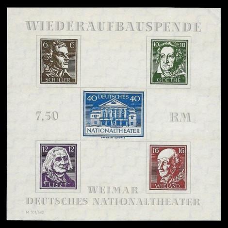 7,50 RM Briefmarke: Block: Wiederaufbau deutsches Nationaltheater Weimar